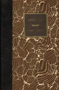 Comyn's Lay (hard cover)