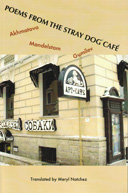 Poems from the Stray Dog Cafe (soft cover)