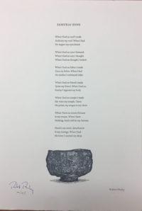 Samurai Song (signed)